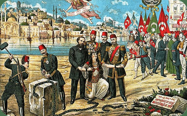 كيف قامت الدولة العثمانية - عرب دوت.نت - Arabdot.net